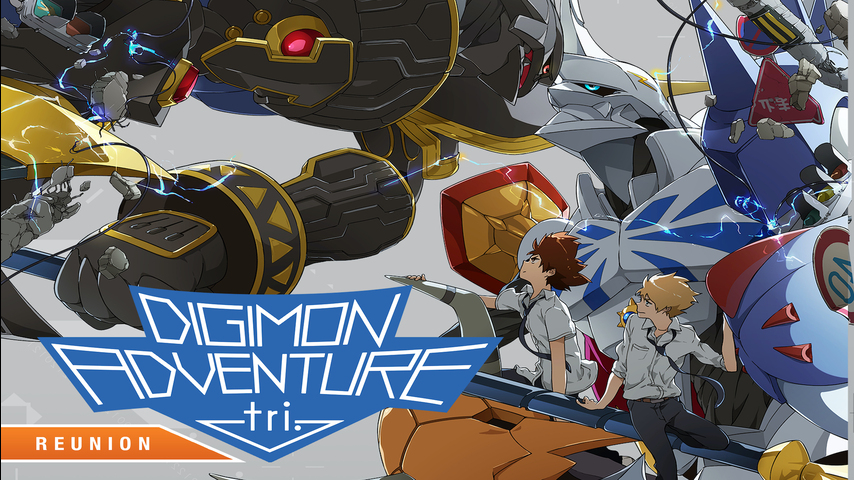 Digimon Adventure tri. 1: Reunion