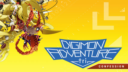 Digimon Adventure tri. 3: Confession