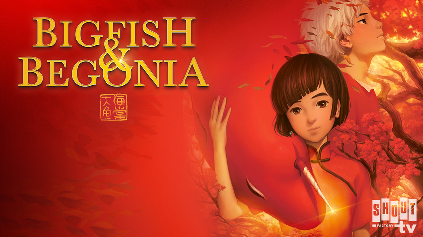 Big Fish & Begonia [Subtitled]
