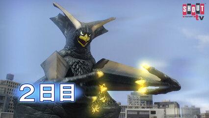 Ultraman Geed: S1 E20 - The 10:00 Am Monsterous Bird