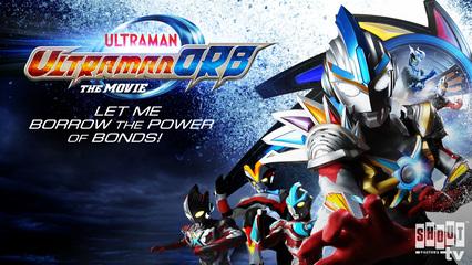 Ultraman Orb The Movie: Let Me Borrow The Power Of Bonds!