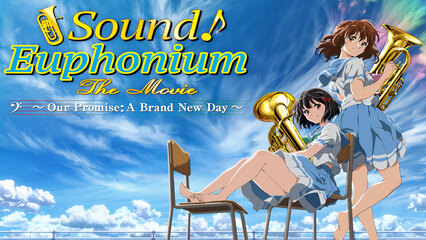 Sound! Euphonium: The Movie – Our Promise: A Brand New Day [Japanese-Language Version]