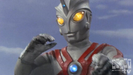 Ultraman Ace: S1 E16 - Summer Horror Series – Scary Story Of The Cattle God-Man
