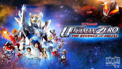 Ultraman Zero: The Revenge Of Belial