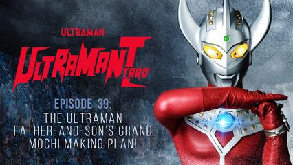 Ultraman Taro: S1 E39 - The Ultraman Father-And-Son's Grand Mochi Making Plan!