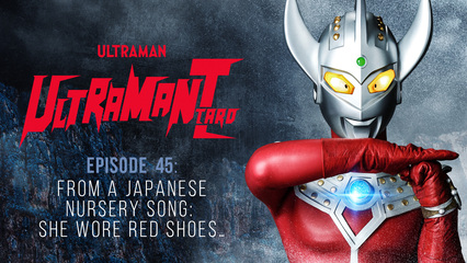Ultraman Taro: S1 E45 - From A Japanese Nursery Song – She Wore Red Shoes...