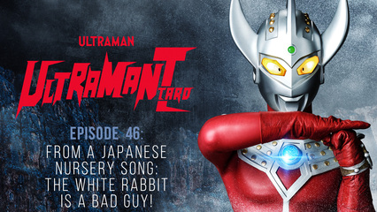 Ultraman Taro: S1 E46 - From A Japanese Nursery Song – The White Rabbit Is A Bad Guy!